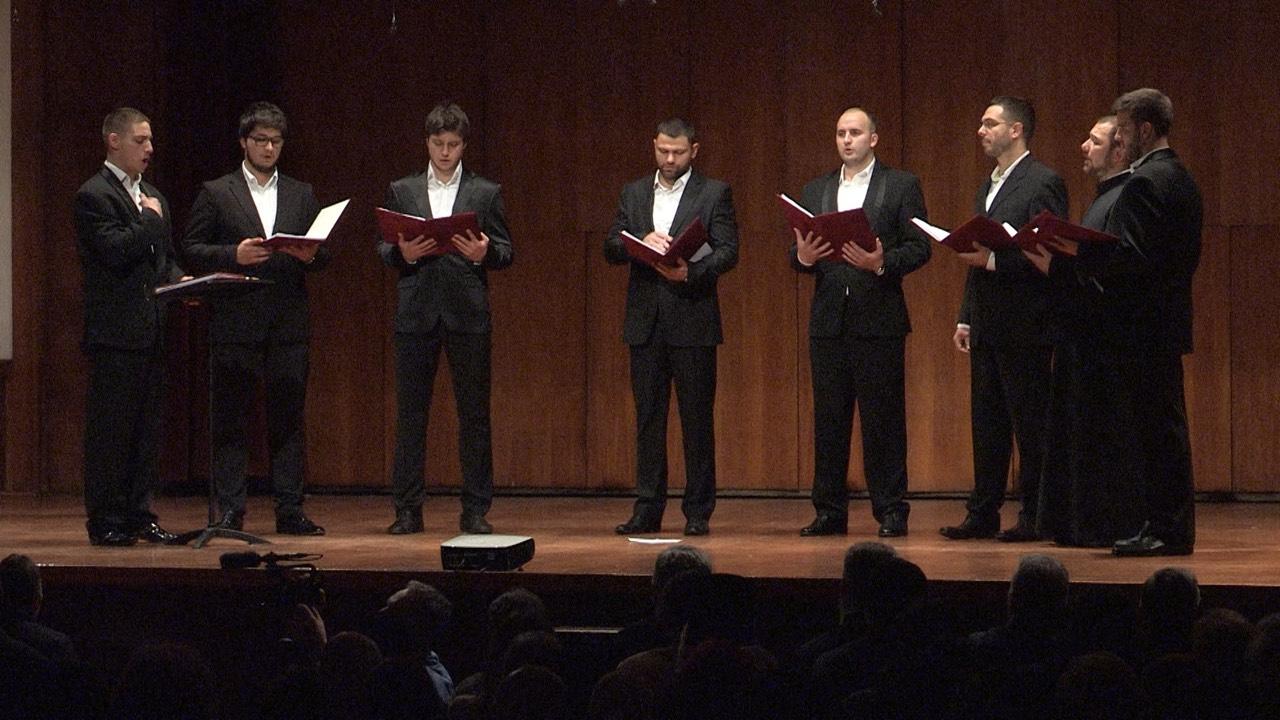 Serbian Orthodox Cantors - Kolarac 2015